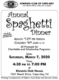 Cape May Kiwanis Spaghetti Dinner Flyer